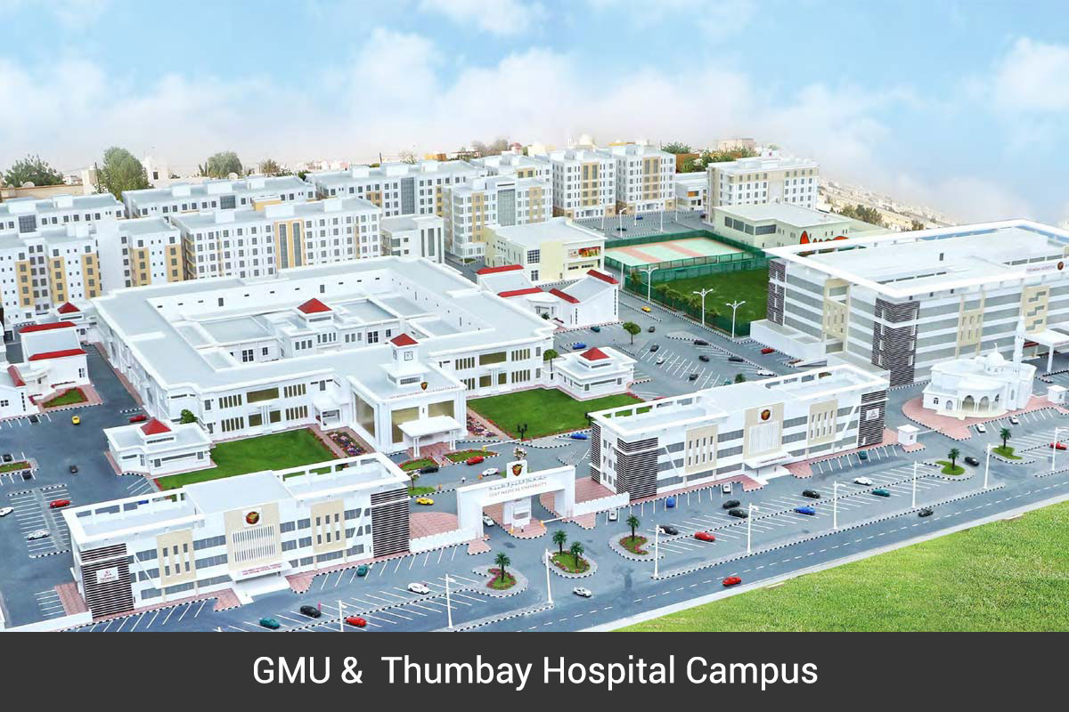 GMU & Thumbay Hospital Campus