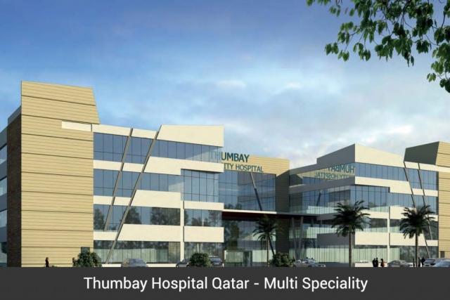 Thumbay hospital Qatar- Multi Speciality