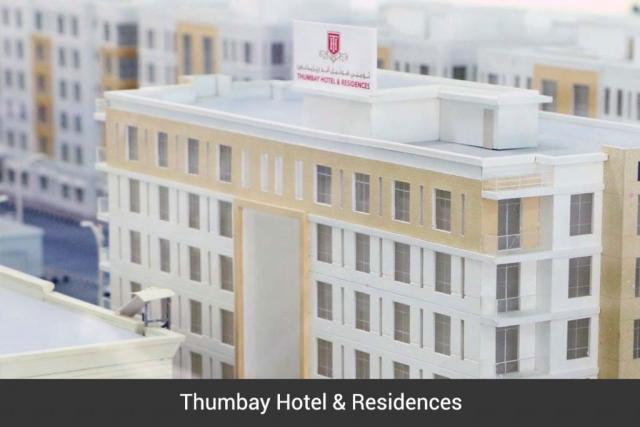 Thumbay Hotel & Residences