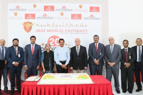 Gulf Medical University Celebrates Two Decades of Excellence in Healthcare, Education & Research