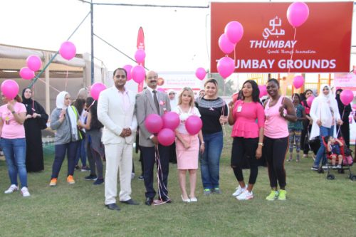 Thumbay Hospital Partners Breast Cancer Awareness Event at Body & Soul Health Club & Spa, Ajman