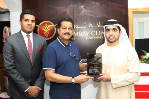 Thumbay Clinic ELITE and Thumbay Pharmacy Inaugurated in Jumeirah-Dubai as Thumbay Group's Healthcare Division Surges Ahead with Its Global Expansion Strategy