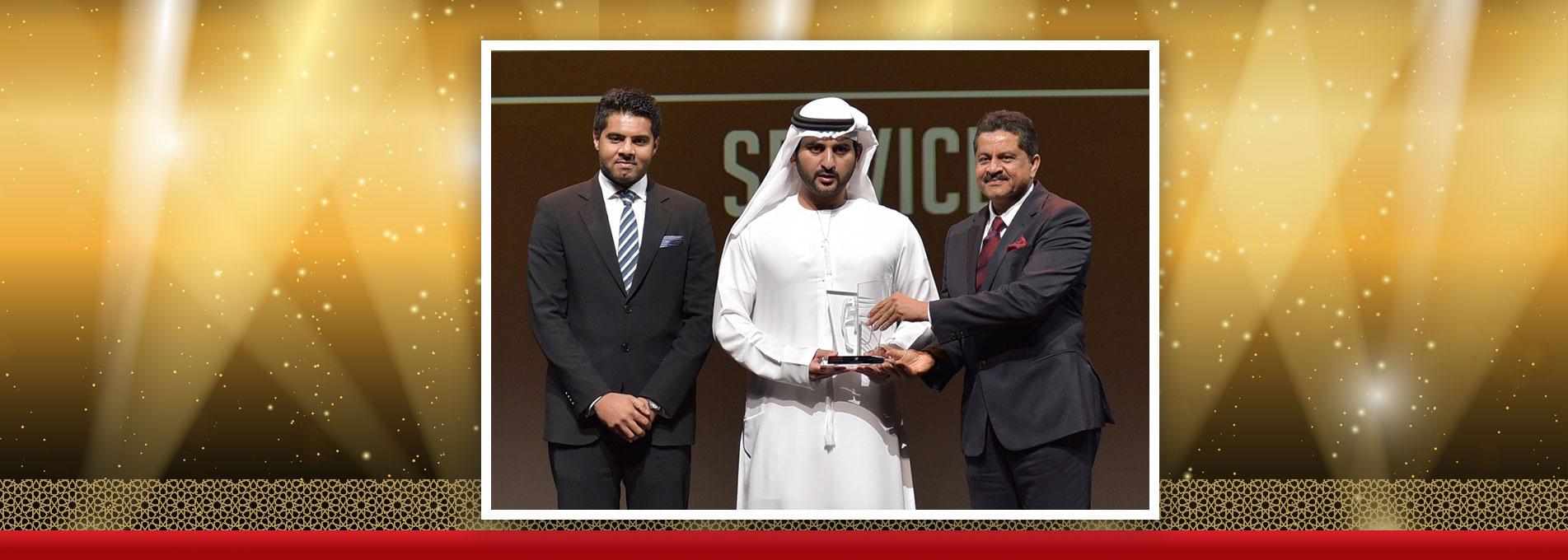 Dubai Human Development Appreciation Award