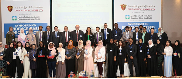 Symposium on Evidence-Based Clinical Practice' Examines Intricacies