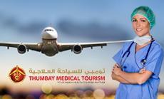 Thumbay Medical Tourism