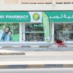 Thumbay Pharmacy