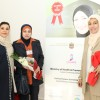MOH Accredited 'Cervical Cancer Screening Workshop' Conducted at  Gulf Medical University