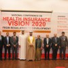 NATIONAL CONFERENCE ON HEALTH INSURANCE held on 13th March at Gulf Medical University.
