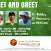 International Cricketers Michael Vaughan, Abdul Razzaq and Chamara Silva to Visit Thumbay Hospital Dubai on February 5