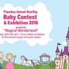 Thumbay Annual Healthy Baby Contest & Exhibition on February 26