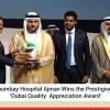 Thumbay Hospital Ajman Wins the Prestigious 'Dubai Quality Appreciation Award'
