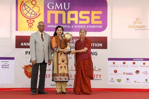 GMU MASE 2016
