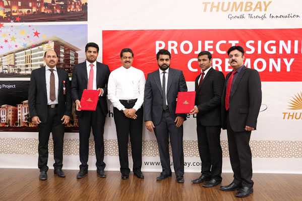 Thumbay Builders, One of the Largest Construction Companies