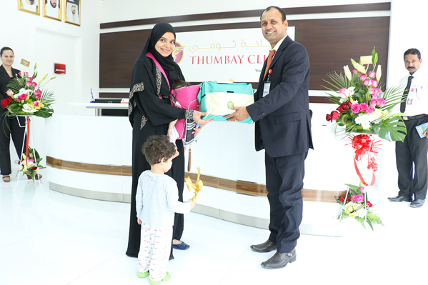 THUMBAY CLINIC OPENS IN DUBAI