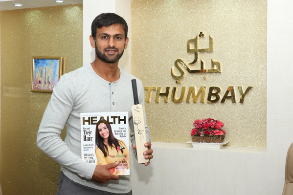 Shoiab Malik at Thumbay Hospital