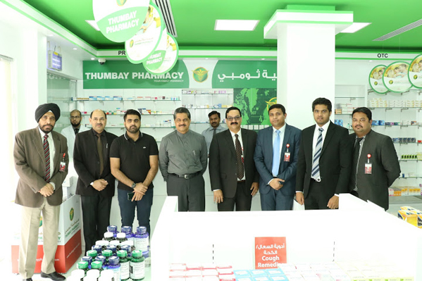 Thumbay Clinic, Pharmacy, Zo & Mo Opticals in Sharjah