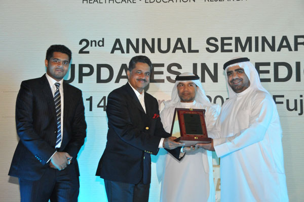 GMC Hospital Fujairah hosted Doctors Meet 2014