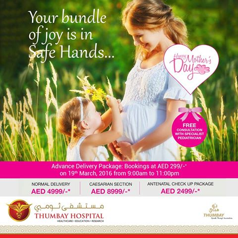 Maternity Package at Thumbay Hospital Dubai