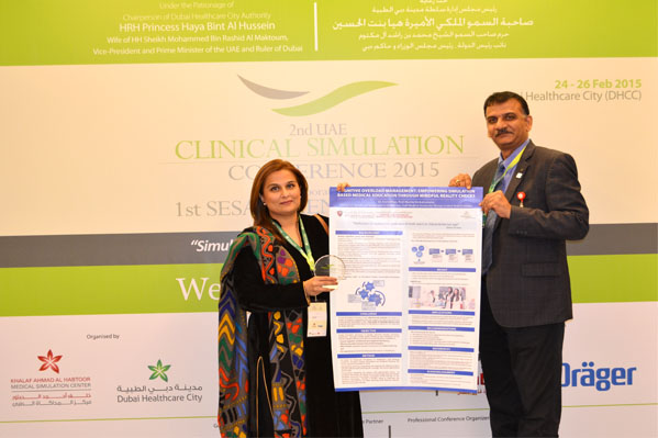 Clinical Simulation Conference