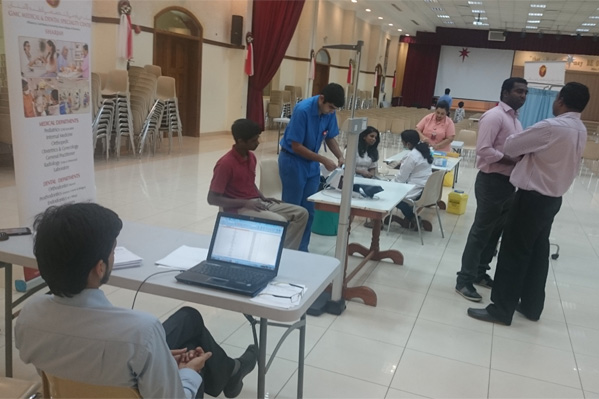Health Checkup & Dental Screening Camp
