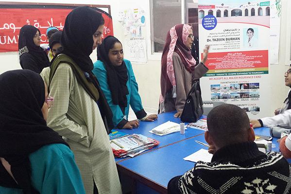 Arts & Science Exhibition