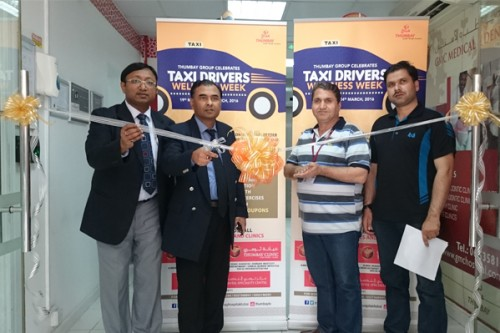 'Taxi Drivers Wellness Week'