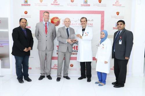 'Teachers Health Awareness Week'