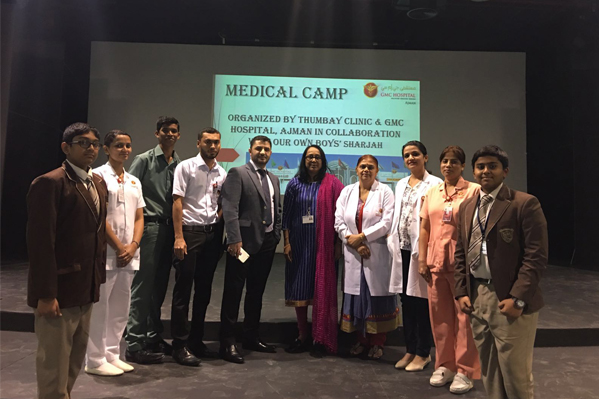 Free Medical Camp at OOEHS, Sharjah