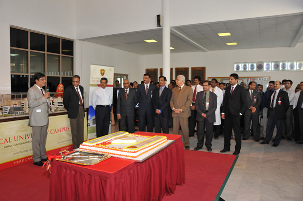 Gulf Medical University commemorates 15th anniversary