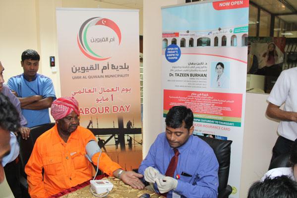 Free Health Checkup for Staff of UAQ Municipality