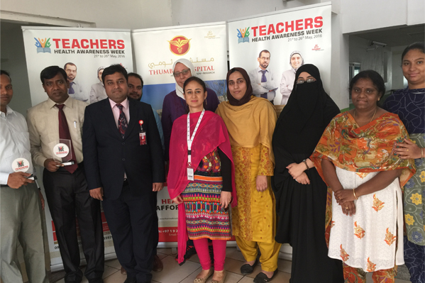 'Teachers Health Awareness Week'