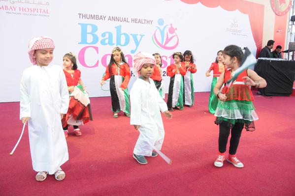Baby Contest 2015