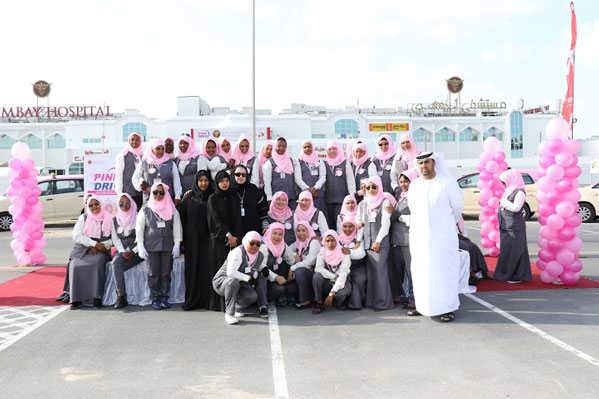 Breast Cancer Awareness Drive
