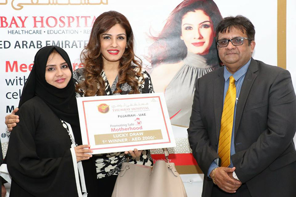 Bollywood Star Raveena Tandon Visits Thumbay Hospital Fujairah