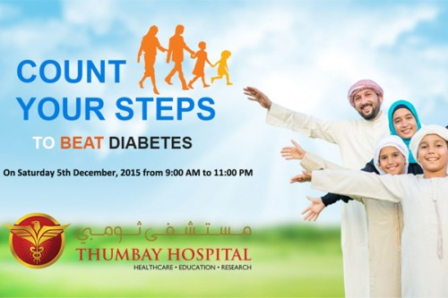 Beat Diabetes 1