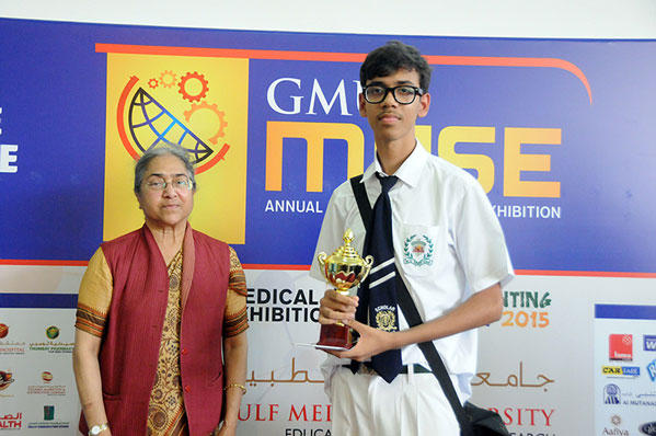 GMU MASE 2015