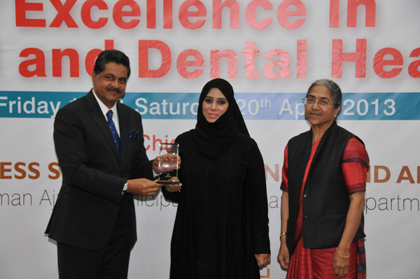 5th Annual Dental Conference on Excellence in Oral and Dental health hosted by the College of Dentistry, GMU