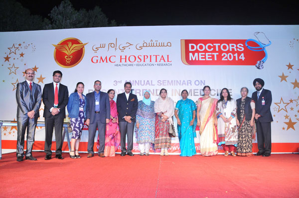 GMC Hospital Ajman hosted the 3rd Annual Seminar on Recent Advances in Medicine as part of Doctors Meet 2014