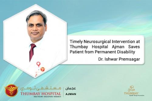 Dr.-Ishwar-Premsagar