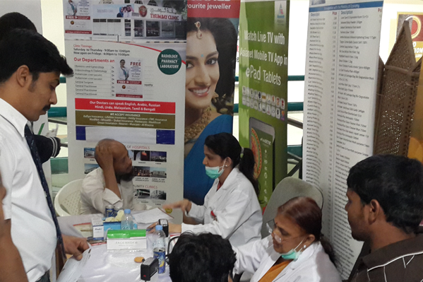 Free Medical Camp at Lulu Hypermarket