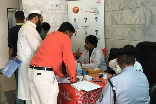 Free Medical Camp at Wasit Police station