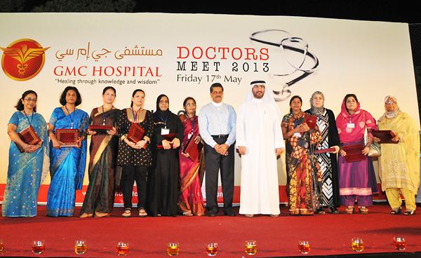 GMCH Doctors Meet 2013
