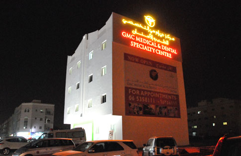 Thumbay Group Inaugurates Gmc Medical Dental Specialty Centre At