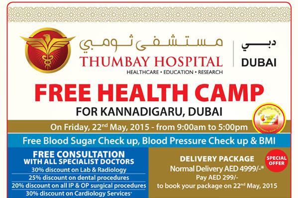 Health Camp