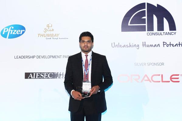Best Talent Management Practice Award