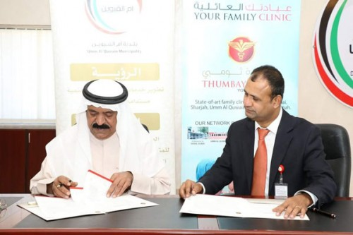 Thumbay Clinic Signs Agreement with UAQ Municipality