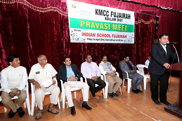 KMCC PRAVASI MEET