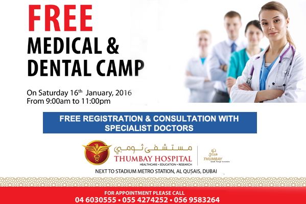 Thumbay Hospital to Conduct Free Medical & Dental Camp on