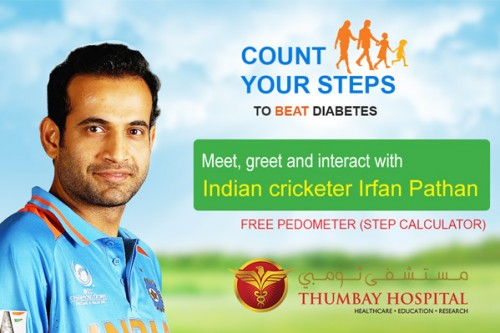 Meet & Greet Mr. Irfan Pathan