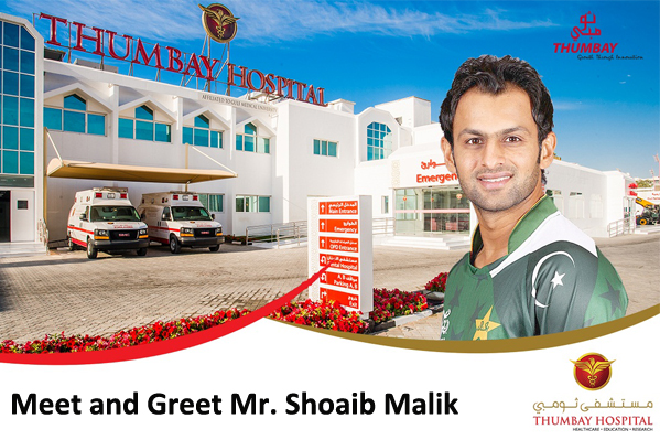 Meet & Greet Mr. Shoaib Malik